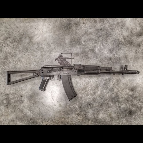 Sellrain AK - AK74 sidefolder