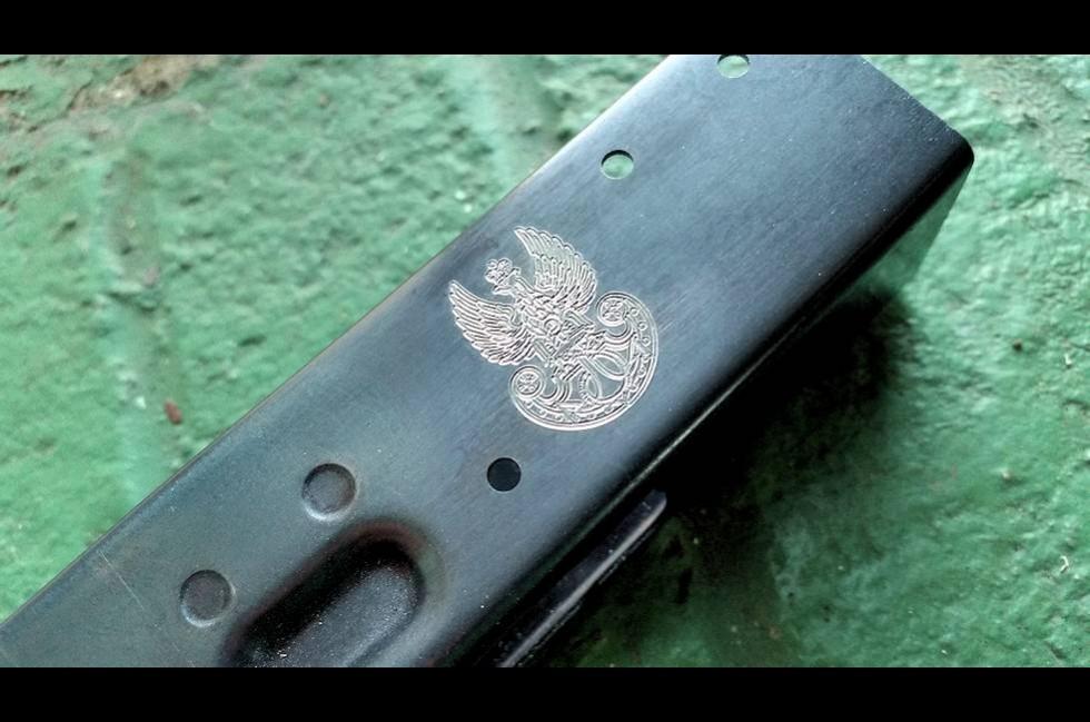 AKMS Polish Navy Crest
