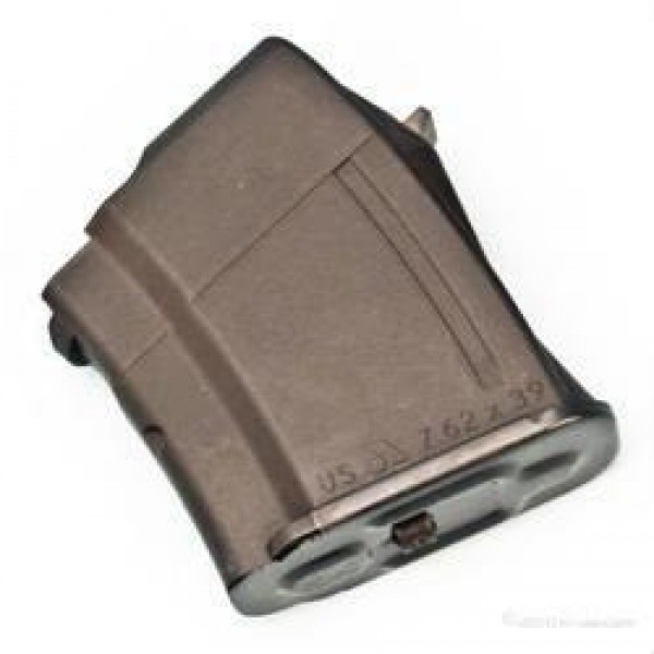 Arsenal Inc 5rd AK-47 Magazine